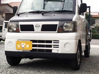 作業車.jpg